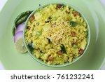 indian breakfast dish poha also ...   Shutterstock . vector #761232241
