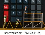 miniature people worker figures ... | Shutterstock . vector #761254105