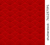 red japanese wave pattern | Shutterstock .eps vector #761257591