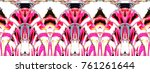 colorful horizontal...   Shutterstock . vector #761261644