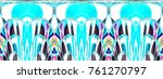 colorful horizontal... | Shutterstock . vector #761270797