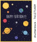 cartoon galaxy card design | Shutterstock .eps vector #761271409