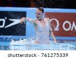 barcelona  spain   july  24 ... | Shutterstock . vector #761275339