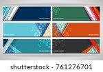 vector illustration of abstract ...   Shutterstock .eps vector #761276701