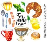 tea party set on white...   Shutterstock . vector #761297569