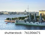 views of the big nevka  the... | Shutterstock . vector #761306671
