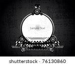 vector illustration of abstract ...   Shutterstock .eps vector #76130860