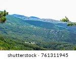 nature montenegro hill | Shutterstock . vector #761311945