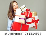 smiling business woman holding... | Shutterstock . vector #761314939