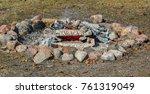 outdoor bonfire on fireplace... | Shutterstock . vector #761319049