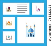 flat icon mosque set of... | Shutterstock .eps vector #761323135