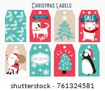 christmas labels and decoration  | Shutterstock .eps vector #761324581