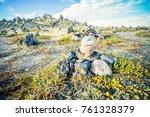 lava natural spine... | Shutterstock . vector #761328379