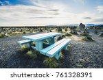 lava natural spine... | Shutterstock . vector #761328391