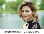 beautiful middle aged woman... | Shutterstock . vector #761329597