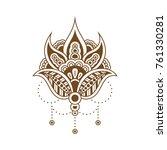 abstract ornamental flower in... | Shutterstock .eps vector #761330281