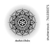 anahata chakra symbol used in... | Shutterstock .eps vector #761330371