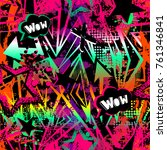 abstract seamless grunge... | Shutterstock .eps vector #761346841