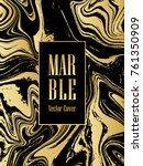 gold and black marble texture... | Shutterstock .eps vector #761350909