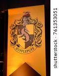 Small photo of MADRID, SPAIN - NOV 22, 2017: Hufflepuff faculty logo, Wizarding world of Harry Poter experience in Madrid, Spain