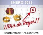 january 2018 spanish calendar... | Shutterstock .eps vector #761354095