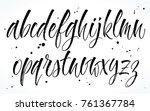 brush handwritten vector... | Shutterstock .eps vector #761367784
