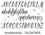 brush lettering vector alphabet....