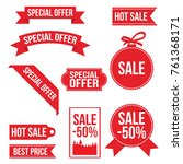 christmas sale banner with... | Shutterstock .eps vector #761368171