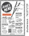 sushi menu for restaurant and... | Shutterstock .eps vector #761371729