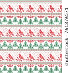 christmas new year's winter... | Shutterstock .eps vector #761376571