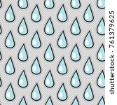 vector seamless pattern with... | Shutterstock .eps vector #761379625