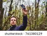 man with his mobile smart phone ... | Shutterstock . vector #761380129