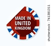made in united kingdom of great ... | Shutterstock .eps vector #761381311