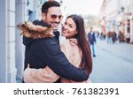 young couple at the meeting.... | Shutterstock . vector #761382391
