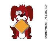 dog with roadsign cartoon | Shutterstock .eps vector #761382769