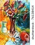 still life flowers | Shutterstock . vector #76138414