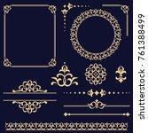 vintage vector set. floral... | Shutterstock .eps vector #761388499