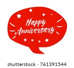 happy anniversary  beautiful... | Shutterstock .eps vector #761391544