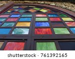 bright stained glass window | Shutterstock . vector #761392165