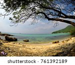 landscape sea and beach at koh... | Shutterstock . vector #761392189