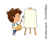 child painting  blank canvas | Shutterstock .eps vector #761392861