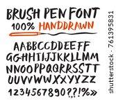 hand drawn brush pen vector abc ... | Shutterstock .eps vector #761395831