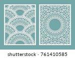 set of laser cut pattern... | Shutterstock . vector #761410585