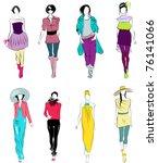 set of elegant  stylized... | Shutterstock . vector #76141066