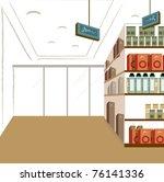 convenience store | Shutterstock .eps vector #76141336