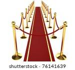 a red carpet and velvet rope | Shutterstock . vector #76141639
