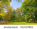 autumn trees in the park on a...   Shutterstock . vector #761419801