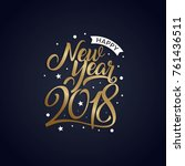 hello new year 2018 golden... | Shutterstock .eps vector #761436511
