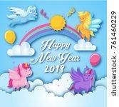 cute cheerful unicorn theme...   Shutterstock .eps vector #761460229