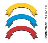 set of retro ribbons and labels.... | Shutterstock .eps vector #761464441